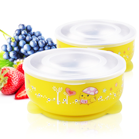 Baby Mate 2 PCS Detachable Double Layer Stay Put Suction Bowls with Lids (12oz/350ml, Yellow)