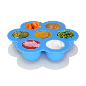 BABY MATE Portable Flower Shape Silicone Baby Food Storage Containers with Clip-on Lid (7 x 2 oz Cups, Blue)