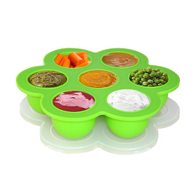 BABY MATE Portable Flower Shape Silicone Baby Food Storage Containers with Clip-on Lid (7 x 2 oz Cups, Green)