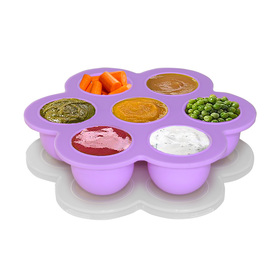 BABY MATE Portable Flower Shape Silicone Baby Food Storage Containers with Clip-on Lid (7 x 2 oz Cups, Purple)